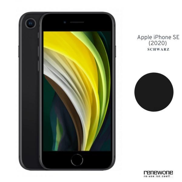 Apple iPhone SE (2020) | 128 GB | schwarz | Wie neu